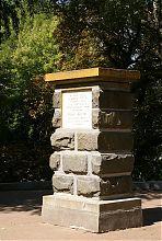 Пам'ятний знак козакам-захисникам Вінниці Івана Богуна