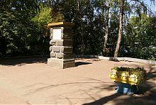 Вінницький пам'ятник козакам І.Богуна