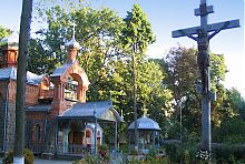 Уклінний хрест церкви Воскресіння Господня в Вінниці