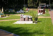 Місто вінницьких мініатюр в Центральному міському парку