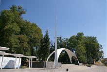 Вінницький центральний міський парк