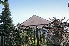 Фронтон вінницького Художнього музею