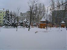 Дитяче містечко на донецького бул. Пушкіна