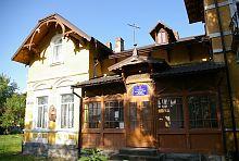 Тераса делятинського будинку Марка Черемшини