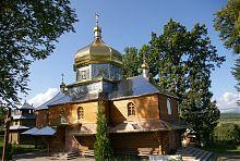 Стримбівська церква святого Миколая