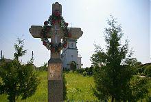 Пам'ятний хрест на честь скасування панщини в Австрії 18 травня 1848 року
