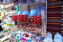 Етно-маркет в Яремче