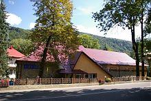 Яремчанський музей етнографії та екології