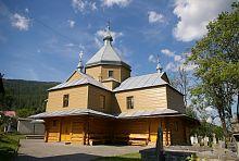Яремчанська церква Успіння Богородиці