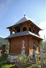 Дзвіниця Успенської церкви в Яремче