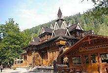 "Ресторан-музей ""Гуцульщина"" в Яремче"