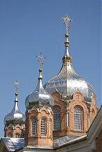Куполи нововасилівського собору