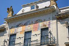 Майолікове панно Чернівецького Олімпу (Художній музей)