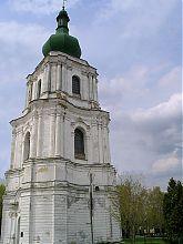 Дзвіниця переяслав-хмельницького Вознесенського собору