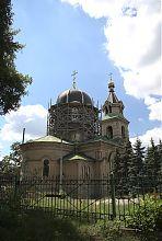 Іванівська церква в Дружківці