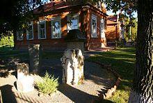 Менонітський культурний центр в Молочанську