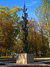 Стелла в донецком Парке кованых скульптур