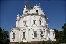 Полтавський Свято-Успенський кафедральний собор з дзвіницею