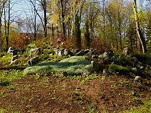 Альпийская горка в парке им.А.С.Щербакова Донецка