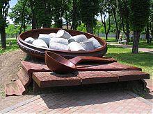 Пам'ятник галушці в Полтаві