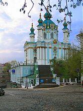 Чугунная лестница Андреевской церкви в Киеве