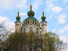 Купольная часть Андреевской церкви в Киеве