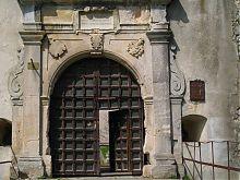 Центральные врата Свиржского замка Львовщины
