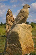 Скифский царь Колоксай в ландшафтном парке Клебан-Бык Александро-Калиново