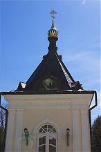 Сторож Свято-Успенської Почаївської лаври