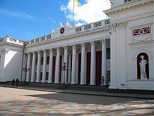Меркурий старого здания биржи в Одессе
