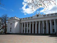 Старое здание биржи в Одессе