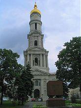 Александровская колокольня харьковского Успенского кафедрального собора