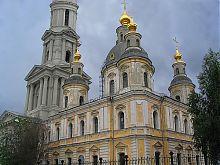Здание харьковского Успенского кафедрального собора