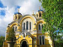 Главный портал киевского Свято-Владимирского собора