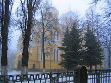 Східний неф київського Свято-Володимирського собору в Києві
