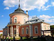 Китайский дворец в Золочевском замке Львовщины