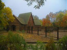 Вольеры зоопарка в Николаеве