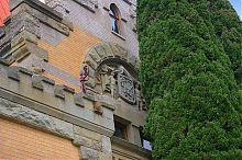 Герб князів Гагаріних палацу в сел. Скеля