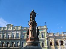 Императрица всероссийская Екатерина II (Одесский памятник)