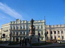 Одесская Екатерининская площадь