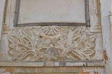 Фрагмент декоративного орнамента синагоги в Бережанах
