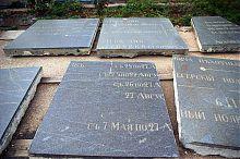 Пам'ятні плити Свято-Нікольського храму Севастополя