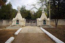 Центральный вход севастопольского Братского кладбища на Северной стороне