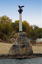Памятник Затопленным кораблям (Севастополь)