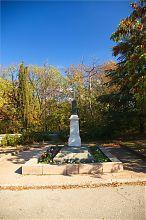 Пам'ятник на братській могилі російських і французьких воїнів Малахового кургану в Севастополі