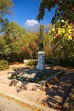 Крест братской могилы русских и французских воинов Малахового кургана в Севастополе