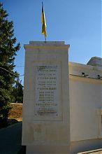 Північний торець центрального фасад севастопольської Малахової вежі