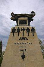 Пам'ятник Потомству в приклад на Матроському бульварі Севастополя