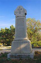 Памятник Язоновскому редуту на Историческом бульваре Севастополя
