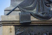Эпитафия памятника Нахимову в Севастополе